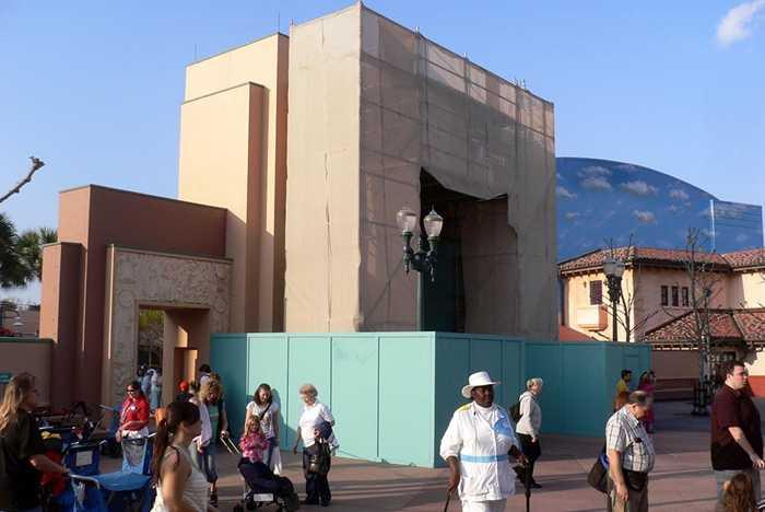 Animation Courtyard arch still under wraps