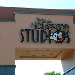 Animation Courtyard archway logo now installed