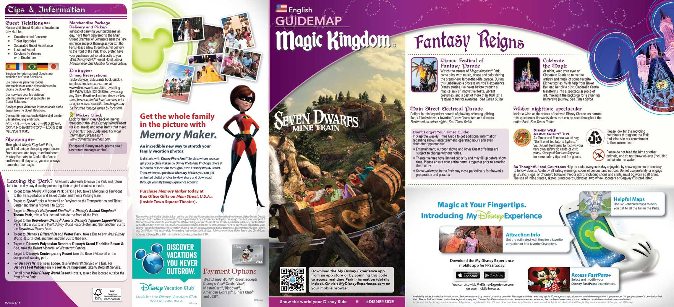 New Magic Kingdom guide map featuring Seven Dwarfs Mine Train - front cover