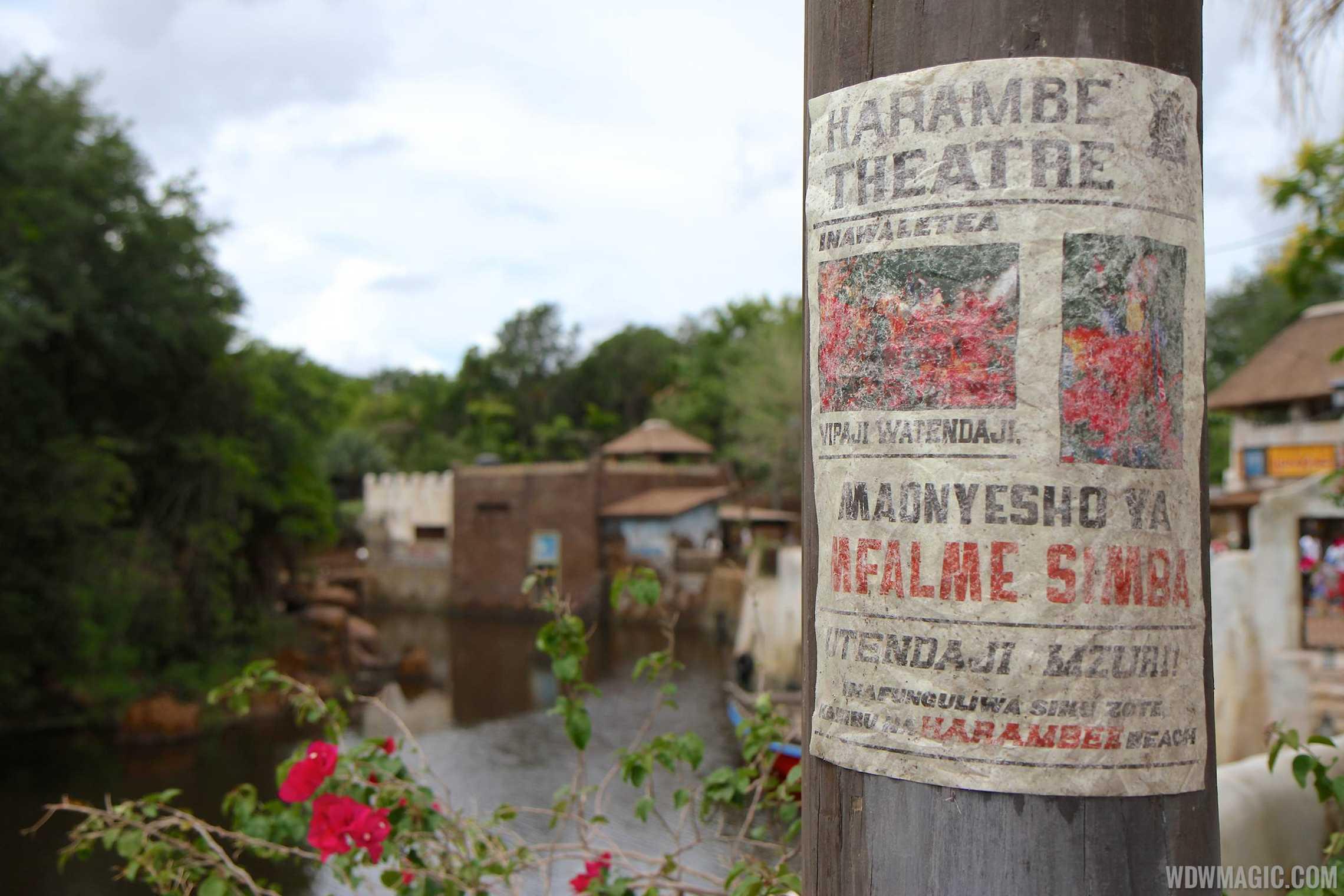 New Harambe Theatre area - Poster art