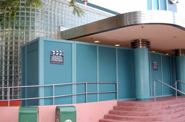 ABC Theater construction