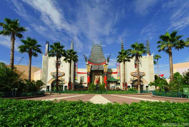 The Great Movie Ride overview