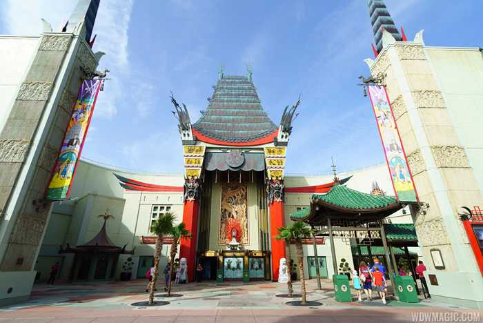 Complete tour of The Great Movie Ride
