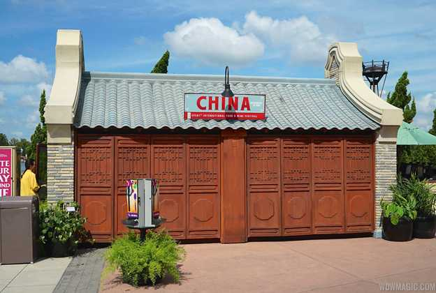 China Food and Wine Marketplace overview