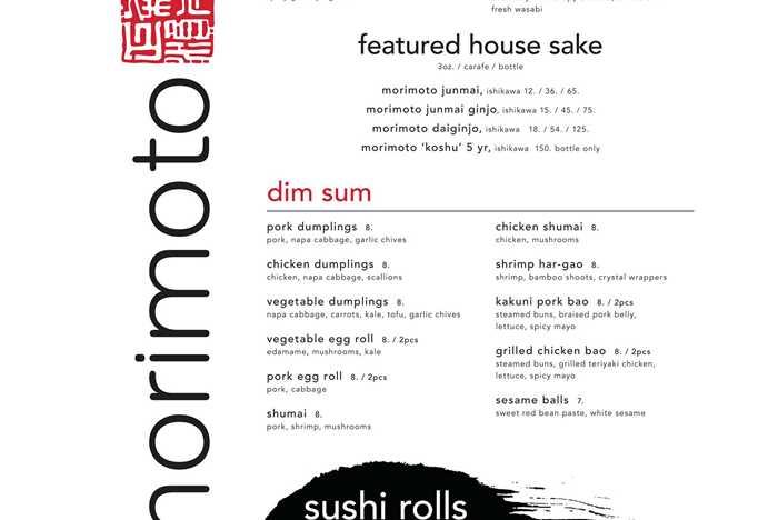Morimoto Asia menu