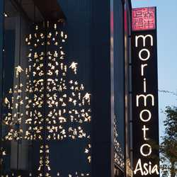 Morimoto Asia dining room and food