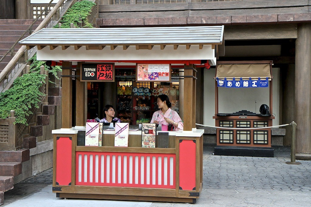 Teppan Edo and Tokyo Dining outdoor reservation and check-in desk
