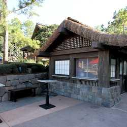 Katsura Grill pre-opening