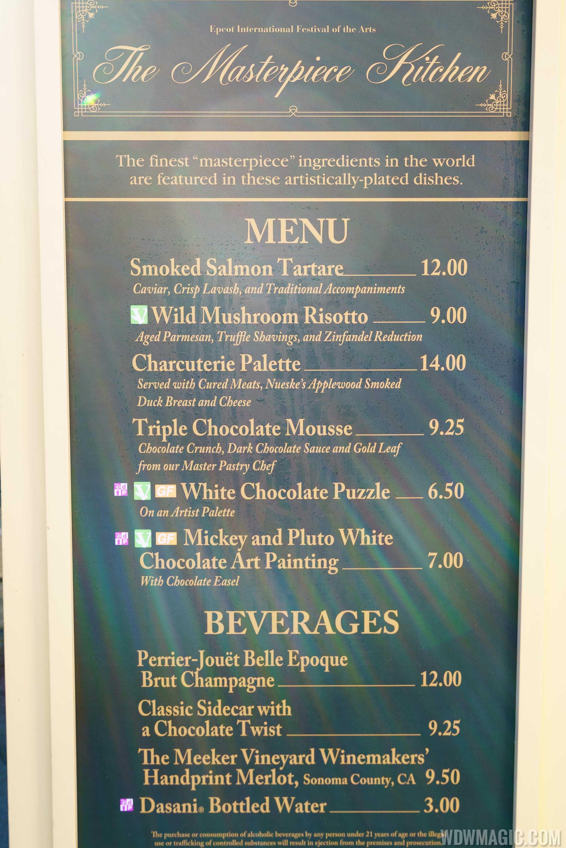 Epcot festival of the arts food studio kiosks and menus for Magic kitchen menu