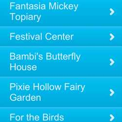 epcotinboom mobile site