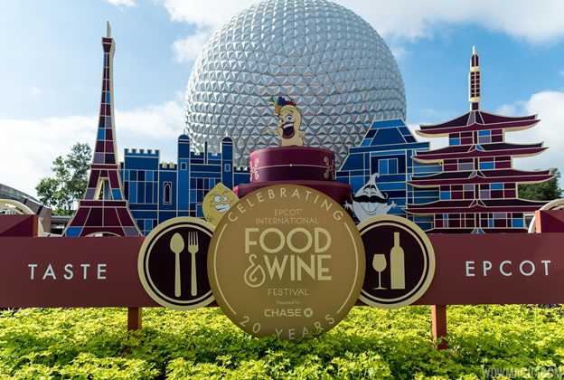 New Future World kiosks Epcot Food and Wine Festival
