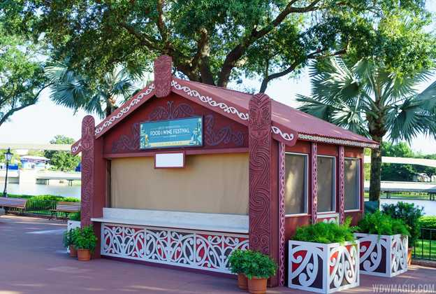 2016 Epcot Food and Wine Festival preparations