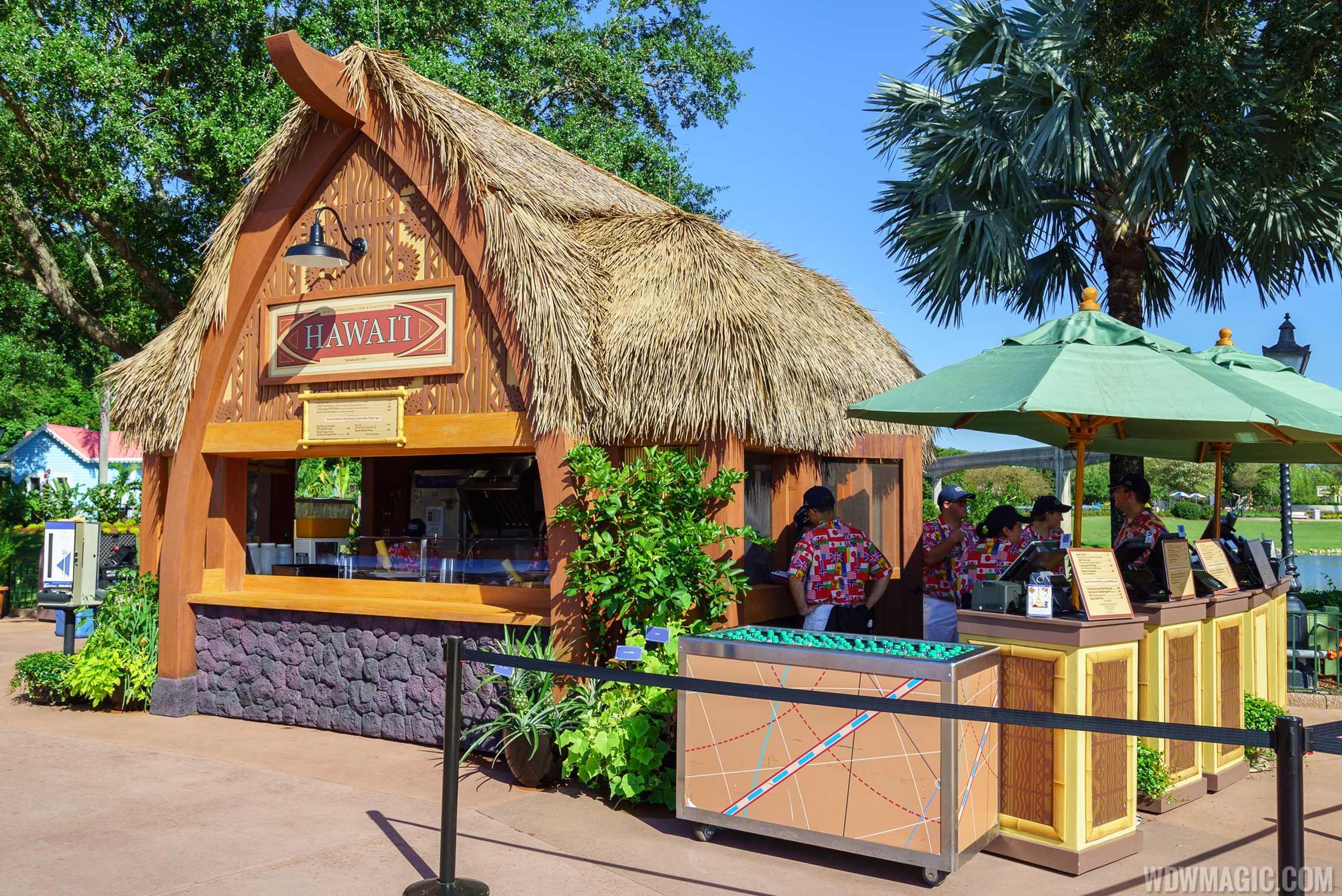 2017 Epcot Food and Wine Festival - Hawai'i marketplace kiosk