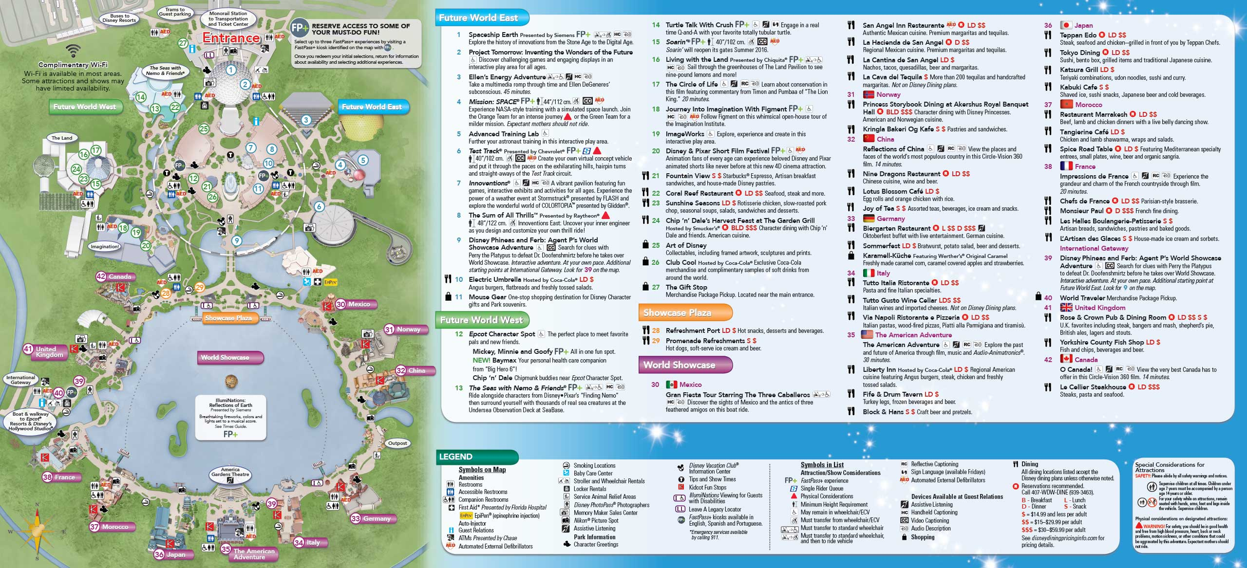 January 2016 Walt Disney World Park Maps  Photo 1 of 12