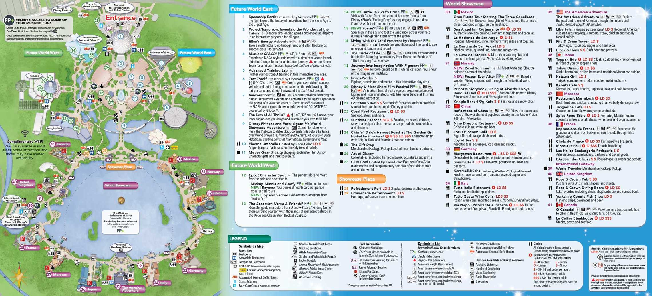 Epcot guide map June 2016 - Back