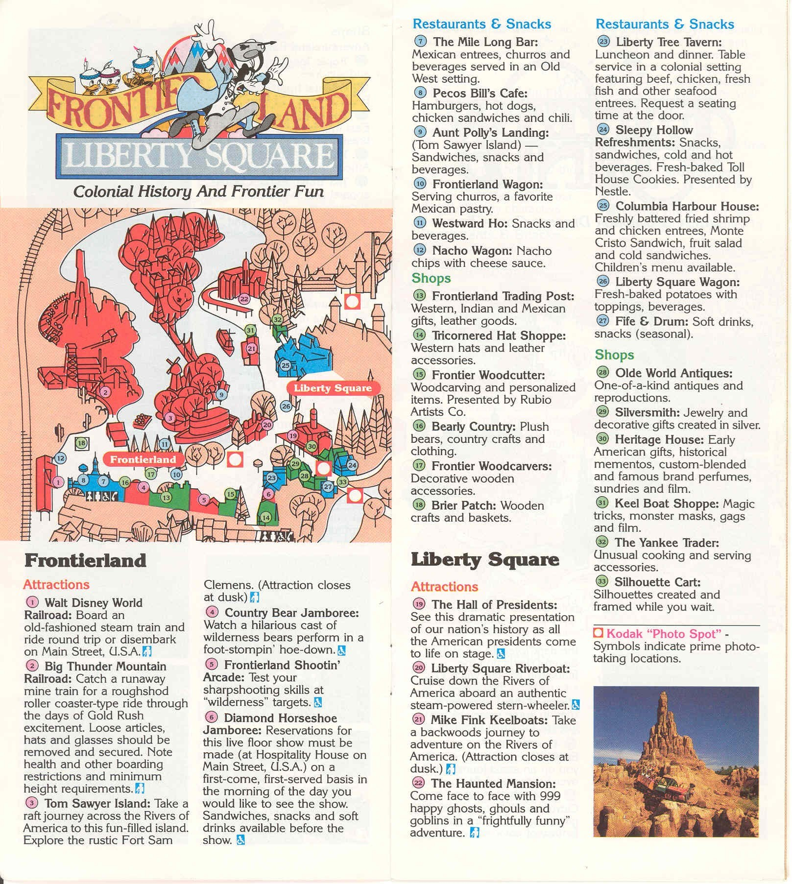 Magic Kingdom Guide Book 1986