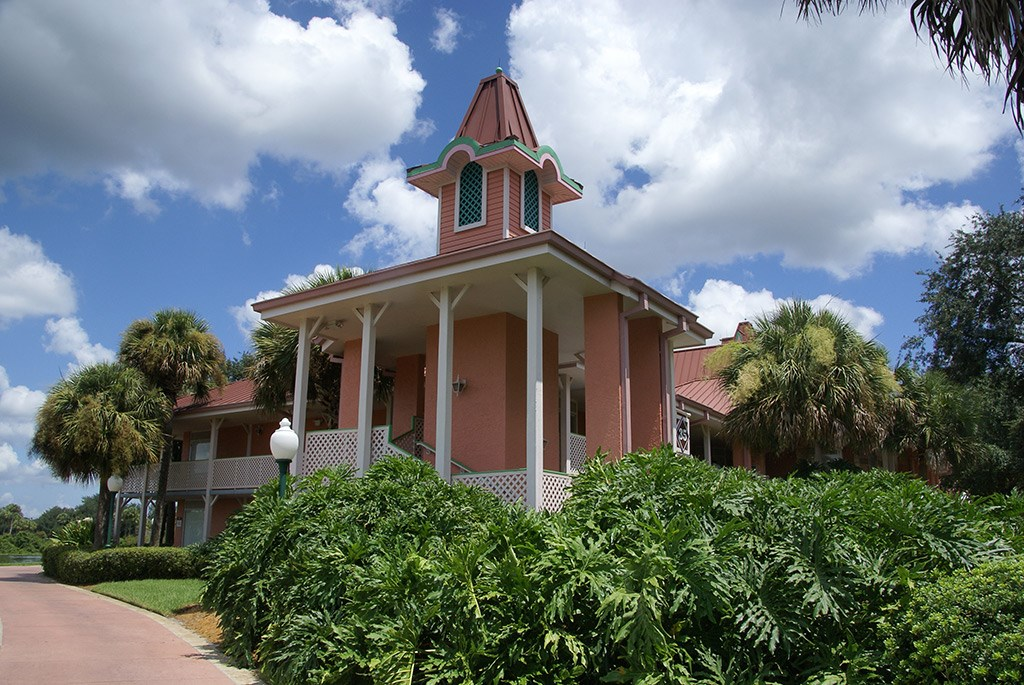 Trinidad South buildings and grounds
