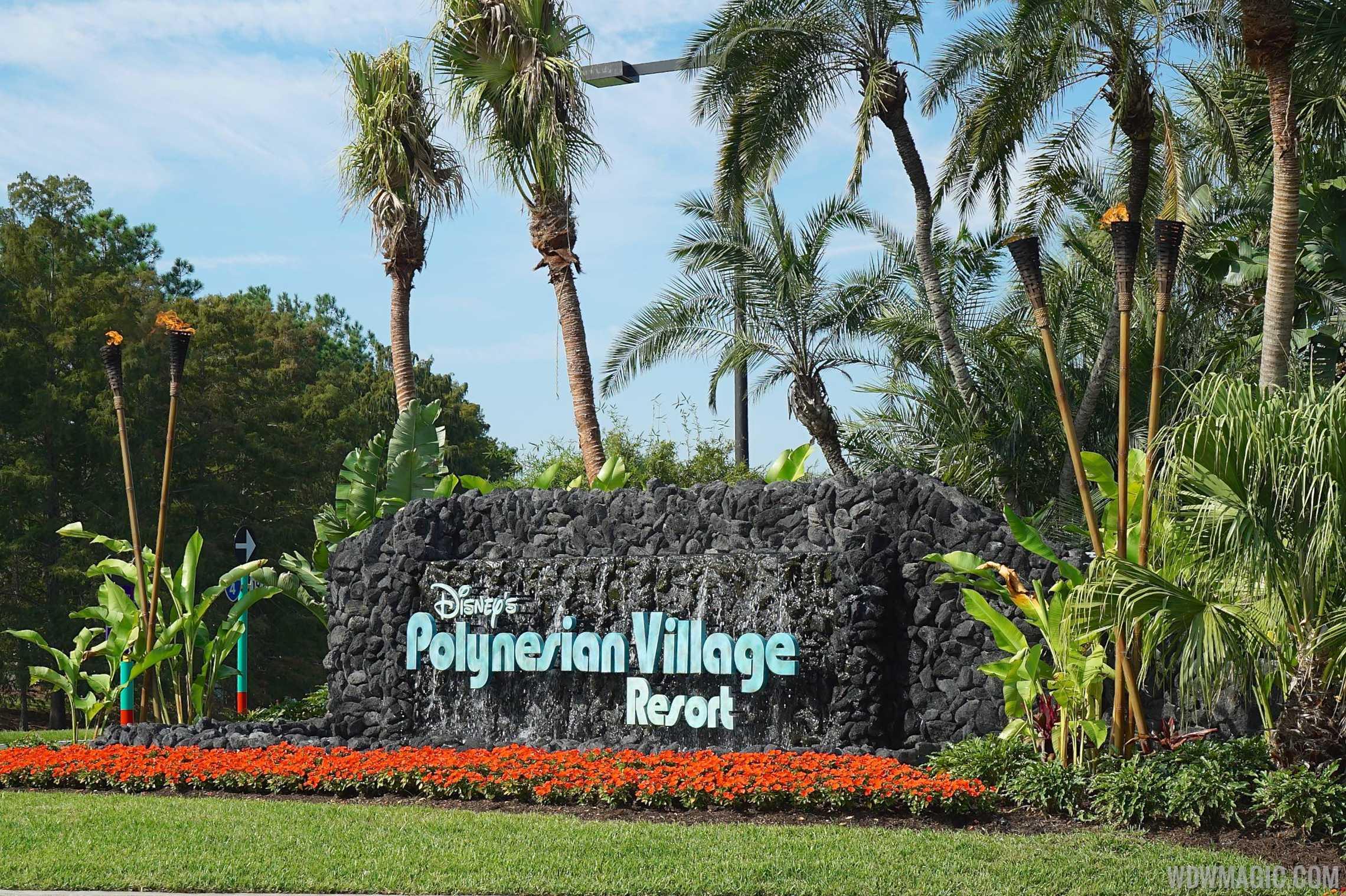 Polynesian Village Resort main entrance sign - Photo 1 of 3