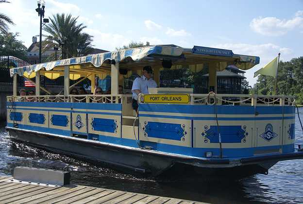 Sassagoula Sunset boat